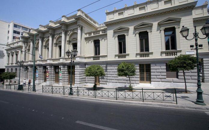 a8921dafdf88 Αγορά ακινήτων  Χρυσές ευκαιρίες σε Αθήνα και Θεσσαλονίκη ...