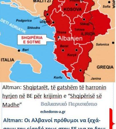 Xarths Ths Albanias Albanians Gr